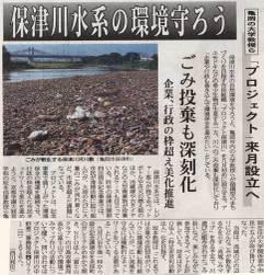 News_20070825