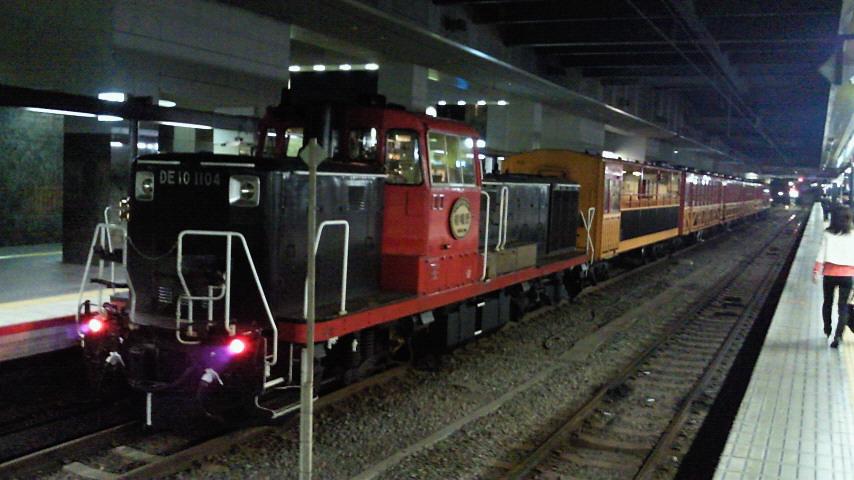 京都駅発トロッコ列車?