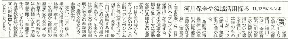 20100209_kyoto