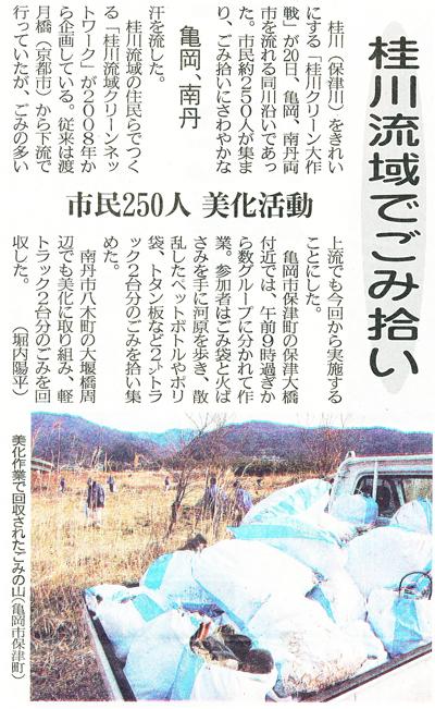 20110221_kyotonp_2